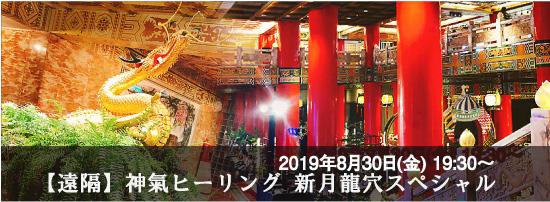ヒーリングスクール名古屋Paionの画像